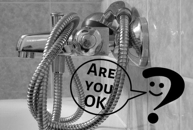 シャワーヘッドの寿命アイキャッチ
